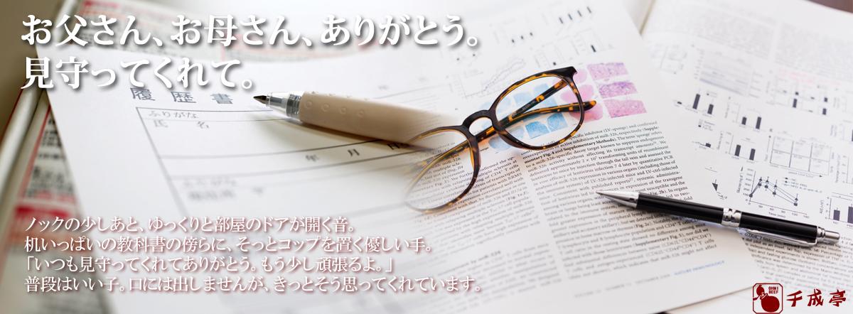 main_slider80.jpg