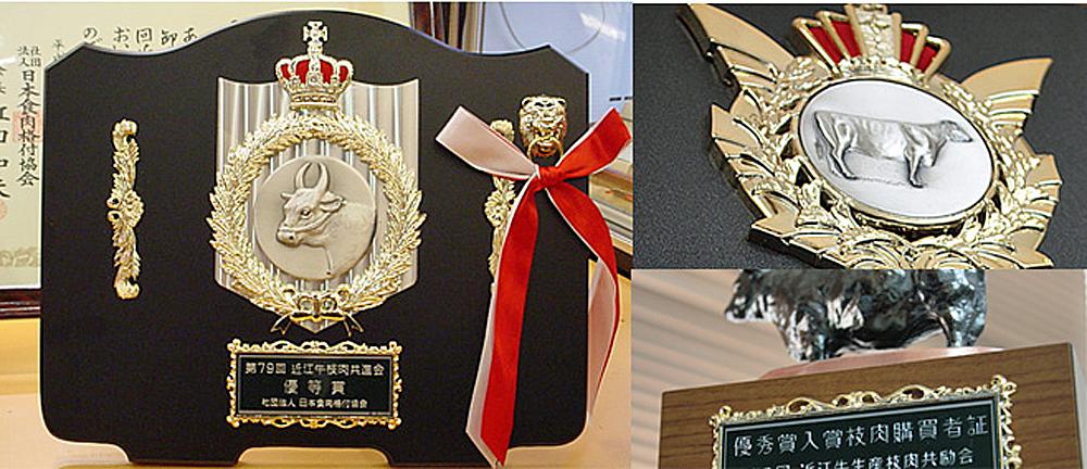 授与された表彰盾、トロフィー等