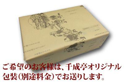 近江牛リブロースステーキ 200g×2枚