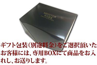 パプリカリオナー 250g SUFFA2006銀賞受賞