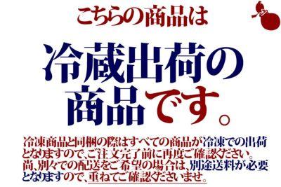 ビアシンケン 250g SUFFA2006・SURABAKTO1994銅賞受賞