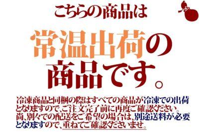 【冷凍同梱不可】滋賀すき焼きのお供セット