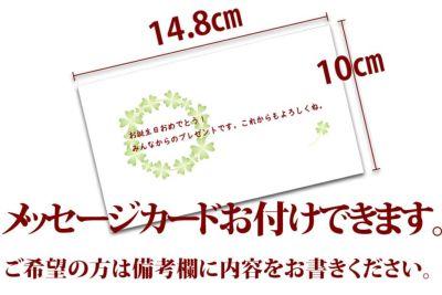 近江牛サーロイン味噌漬 MR200