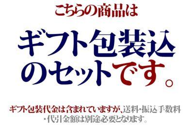 近江牛サーロイン味噌漬 MR150