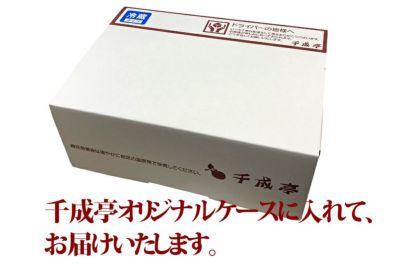 近江牛リブロースステーキ 1枚200g×3枚