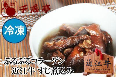 煮込み 冷凍 すじ 牛 業務スーパーの「牛赤身スジ肉」で絶品煮込みが作れちゃう! ママログ
