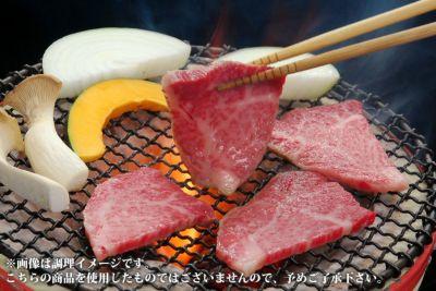 近江牛こだわり焼肉食べ比べ5点盛り 冷凍