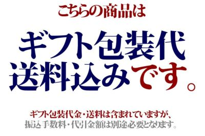 近江牛選べるギフト券 近江味街道「中仙道(なかせんどう)」