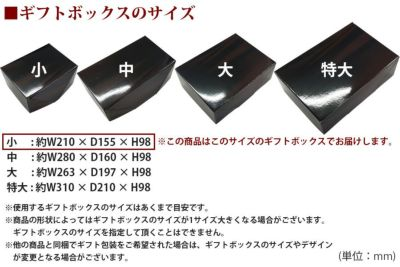 千成亭 マイスターベルク H-30 焼豚ブロック約750g