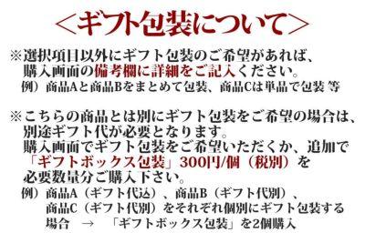 【2020冬ギフト】【送料込み】おかげさま 毎年定番!上カルビ焼肉ギフト 500g